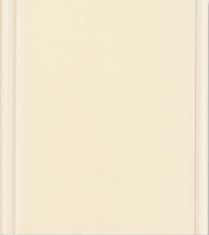 Paint Antique White
